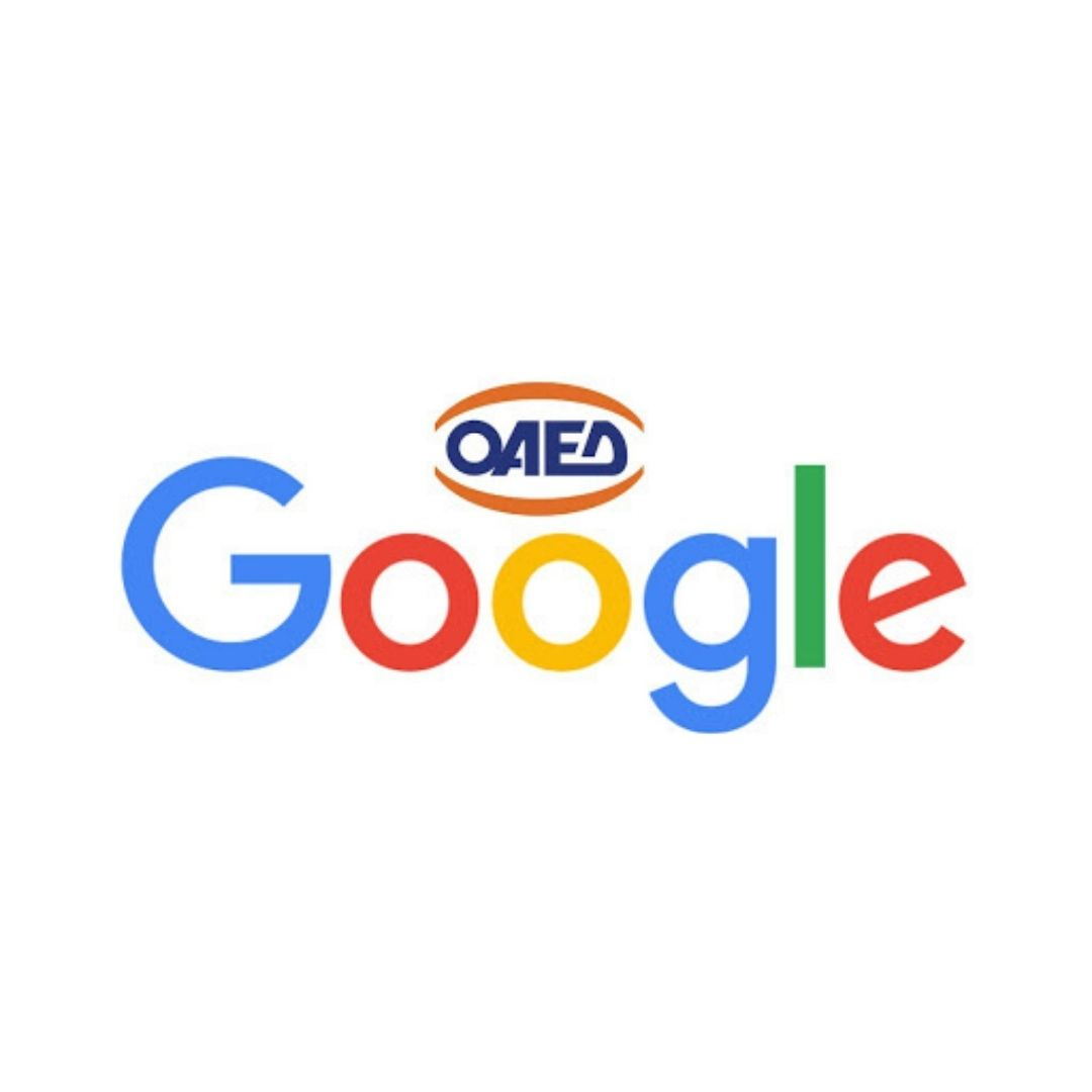 "OAED/Google Initiative ""Grow with Google/Digital Marketing Training"""